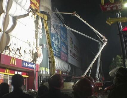 El incendio dejó, al menos, 17 muertos. (Foto-AFP)