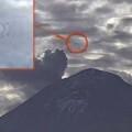 El nuevo OVNI con forma de cigarro sobre el volcán Popocatépetl