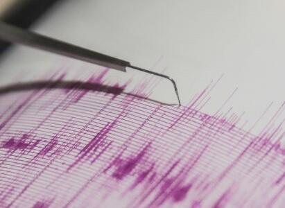 El sismógrafo registró una altísima onda expansiva.