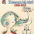 FALLA BOLSERIA 50 ANIVERSARIO Falla Infantil