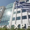 Grecia se da un respiro en su Bolsa.