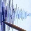 Instituto Geográfico Nacional de España detectó el sismo que apenas duro unos segundos.