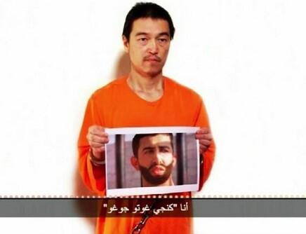 Kenji Goto en un vídeo durante su secuestro. (Foto-Archivo)