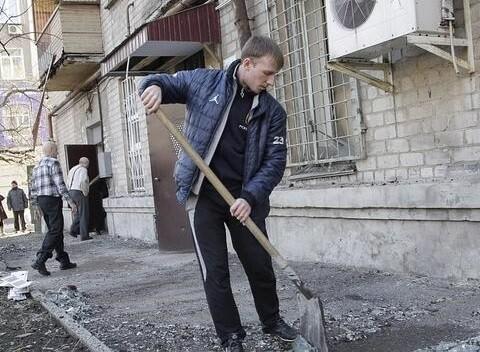 La ciudad de Donetsk reestablece su ' class=