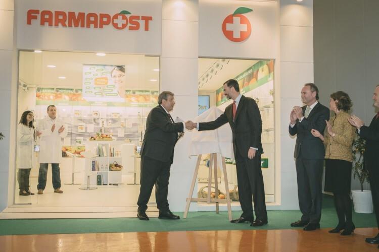 Manuel Garcia-Portillo con SM El  Rey en TECNIDEX. Inauguracion FARMAPOST