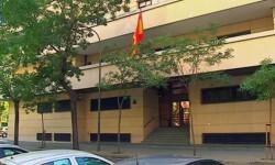 Una imagen de la fachada de la Audiencia Nacional.