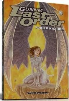 Gunnm Lasta Order, portada