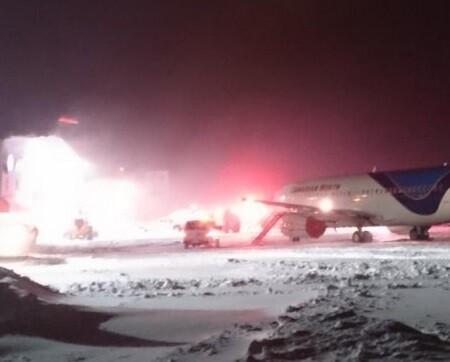 Imagen del aeropuerto de Halifax Sanfield en el momento del accidente.