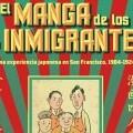 Portada de 'El manga de los 4 inmigrantes'.