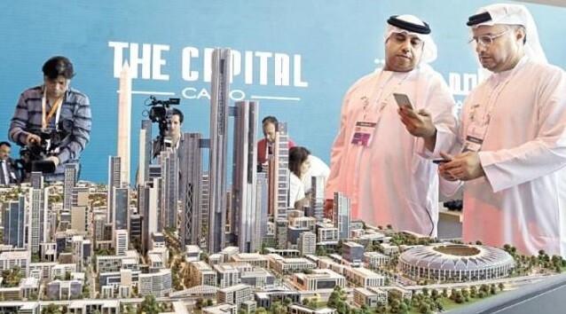 Presentación en sociedad de la futura y nueva capital.