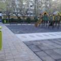 Papeleras verdes
