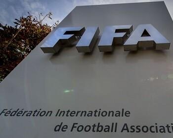 Entrada al edificio que la FIFA tiene en Suiza.