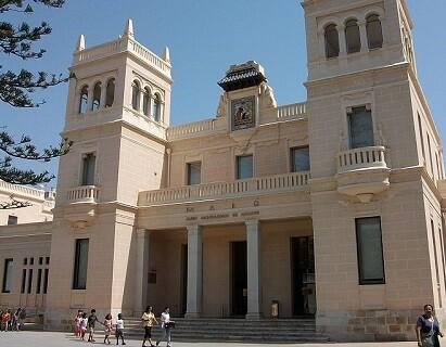 Imagen del MARQ en Alicante.