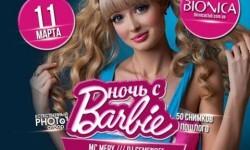 Las fotos de Angelica Kenova una Barbie humana que es muñeca de sus padres (10)