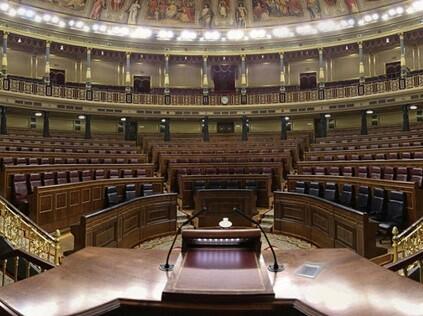 Sala del congreso vacía.
