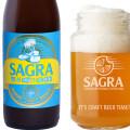 cerveza-artesana-sagra