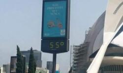 temperaturas el tiempo en valencia  (1)