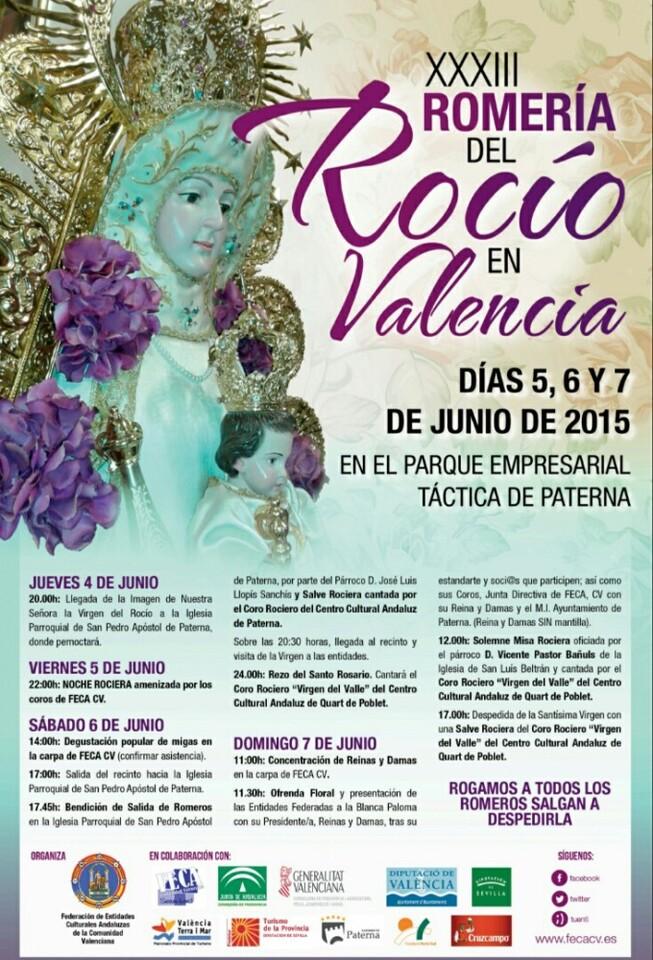 2015 CARTEL XXXIII ROMERIA DEL ROCIO EN VALENCIA-ENTERA