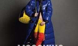 El sexy destape de Katy Perry para una marca italiana (2)