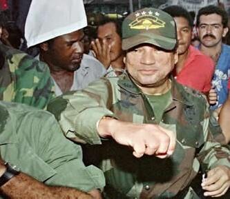 Es la primera declaración formal de Noriega desde hace 25 años.