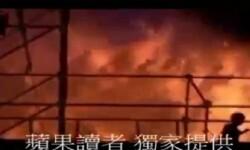 Imagen tomada de la televisión del escenario ardiendo.