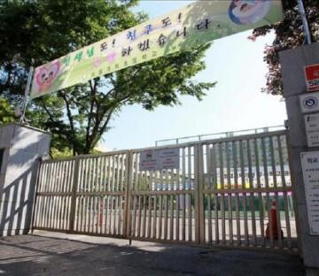 Más de 200 colegios cerrados en Surcorea tras el brote del virus MERS (foto - efe)