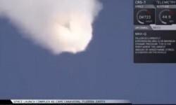 Momento de la explosión del cohete.