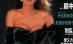 Caroline Cossey la primera transexual que posó para Playboy (3)