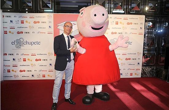 Clan  de RTVE  Premio especial  El Chupete  a la mejor marca infantil del año   mundoplus.tv