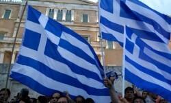 El FMI no aplazará el pago de la deuda a Grecia