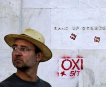 El gobierno griego pide el ' class=