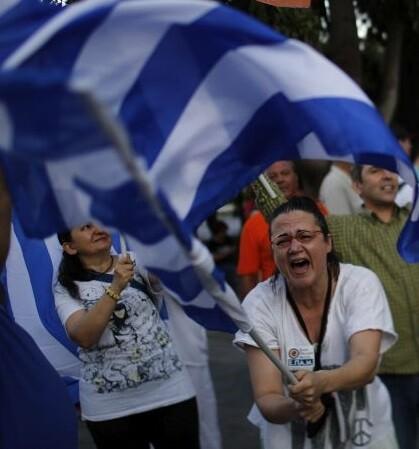 El pueblo griego muestra su alegría ante la victoria del ' class=
