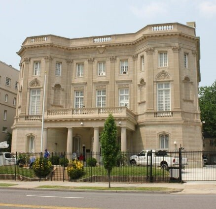 Embajada de Cuba en Washington.