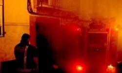 Imagen televisiva del incendio.