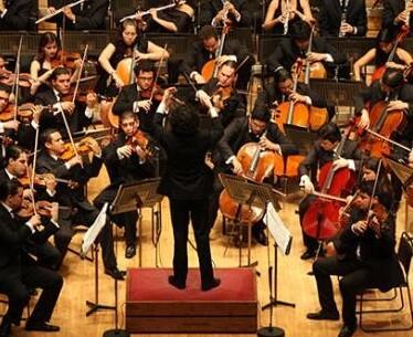 La Orquesta de Jóvenes de la Provincia de Alicante en una de sus actuaciones.