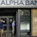 Los bancos griegas abrirán el próximo lunes