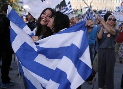 Los griegos festejan la victoria del ' class=