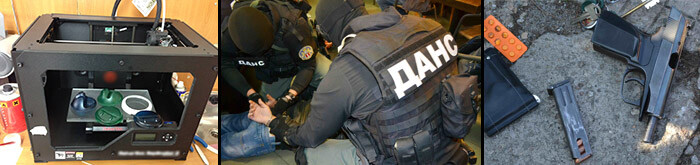 policia-pistola