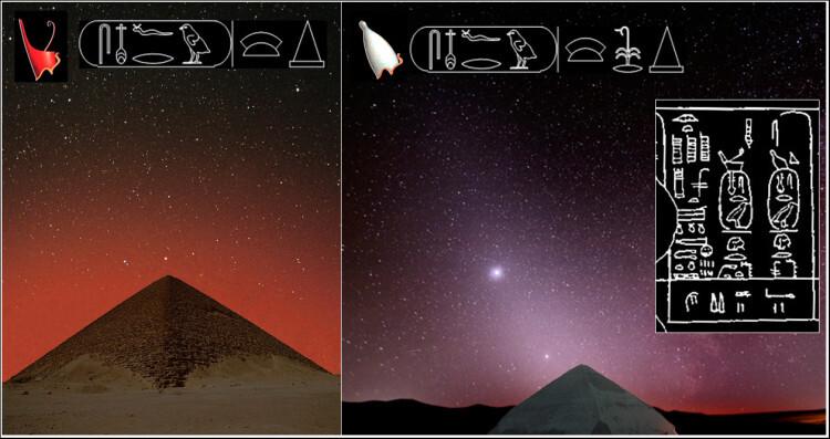 Las Pirámides Roja y Acodada como representando las coronas roja y blanca. Imagen: J. A. Belmonte.