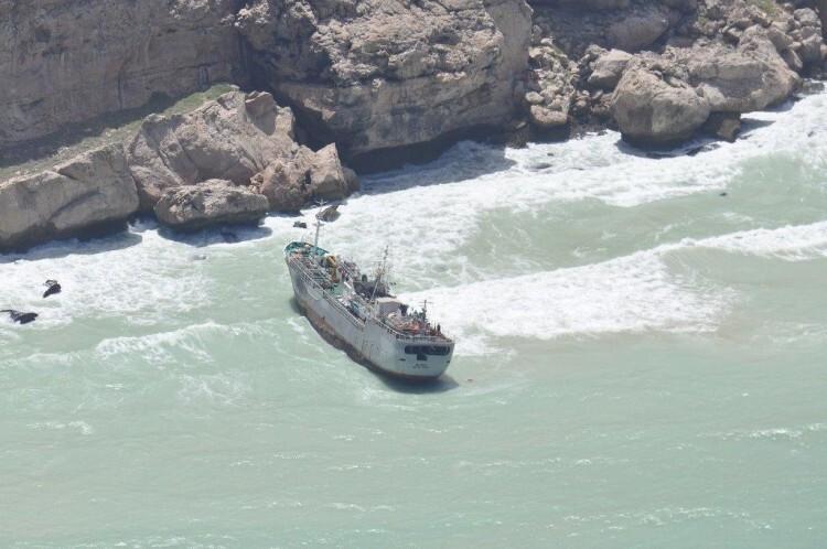 150812-galicia-monitoriza-rescate-pesquero-yemeni-01