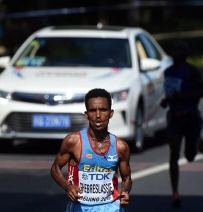 Ghebreslassie solo había disputado antes dos maratones.