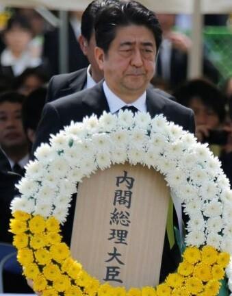 Las ciudades de Hiroshima y Nagasaki, a través de estas ceremonias y campañas recurrentes contra las armas nucleares, buscan perpetuar el recuerdo de estos desastres.