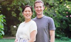 Mark-Zuckerberg-anuncia-que-ser-1992948