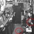 actividad-paranormal-pub-de-inglaterra