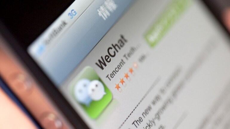 Alarma en la web hackearon 39 aplicaciones del App Store