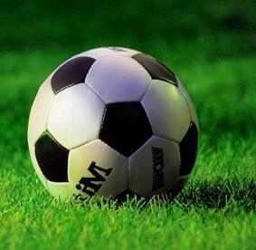 Una pelota de fútbol.