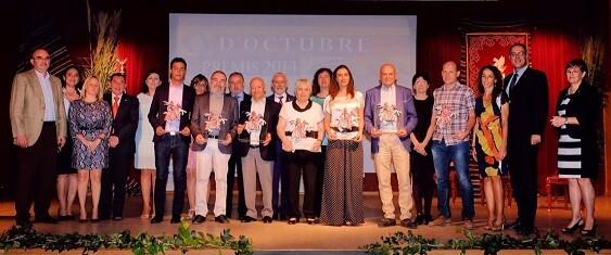 Galardonados en el año 2014.
