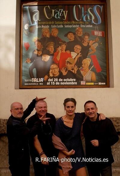 Los cuatro actores del espectáculo.