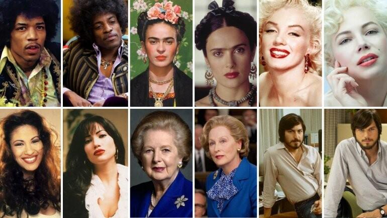 Los famosos mejor recreados en el cine (4)