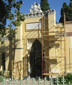 Ubicado delante del Cementerio General, este Cementerio fue  consagrado el 7 de noviembre, 1889, por el Obispo de Gibraltar.